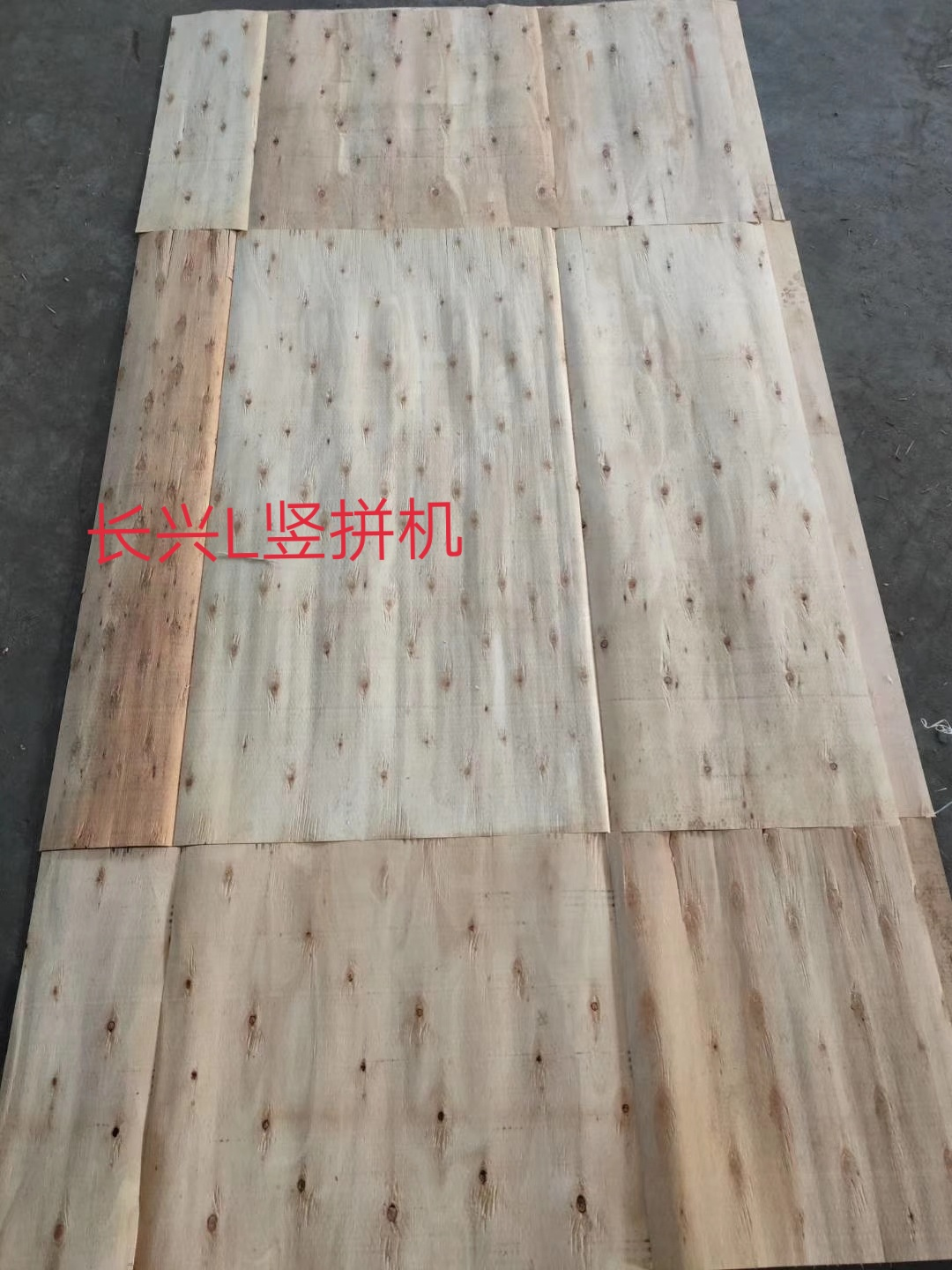 2020 China radom-length vertical finger jointing composer